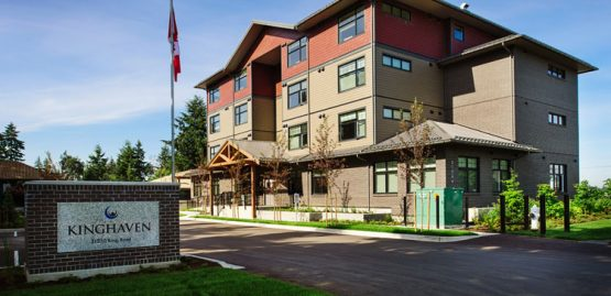 george schmidt centre in abbotsford, bc